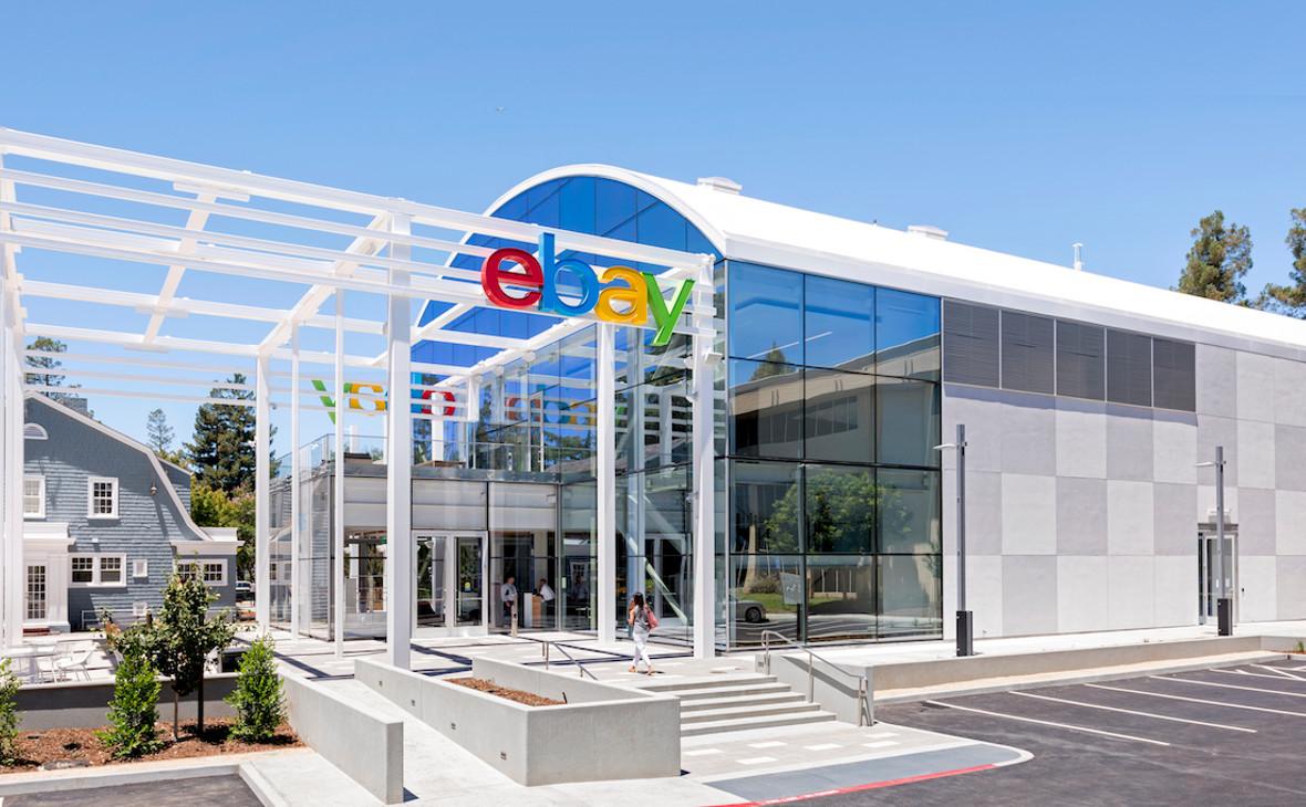 Штаб-квартира eBay в городе Сан-Хосе, Калифорния, США