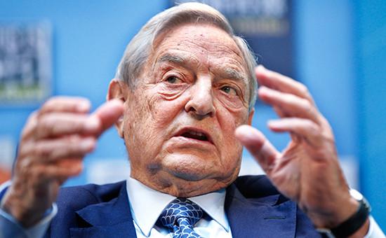 Основатель фонда «Открытое общество» Джордж Сорос