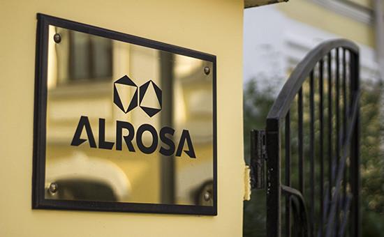 Табличка навходе вофис АК«АЛРОСА»