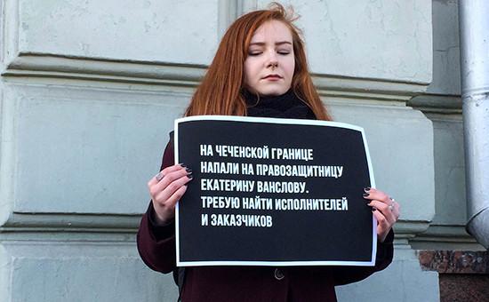 Одиночный пикет у здания администрации президента в Москве, 10 марта 2016 года