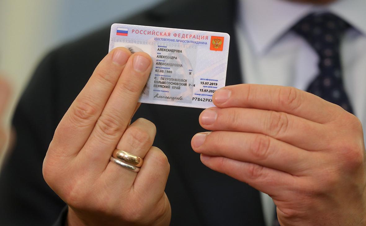 Права для имегрантов 2020