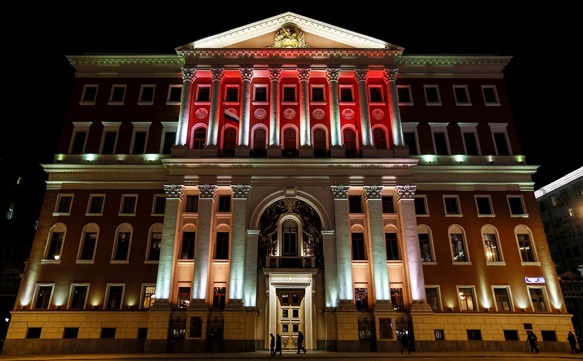 Здание правительства города Москвы
