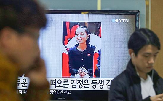 Младшая сестра северокорейского лидера Ким Чен Ына – Ким Ё Чжон