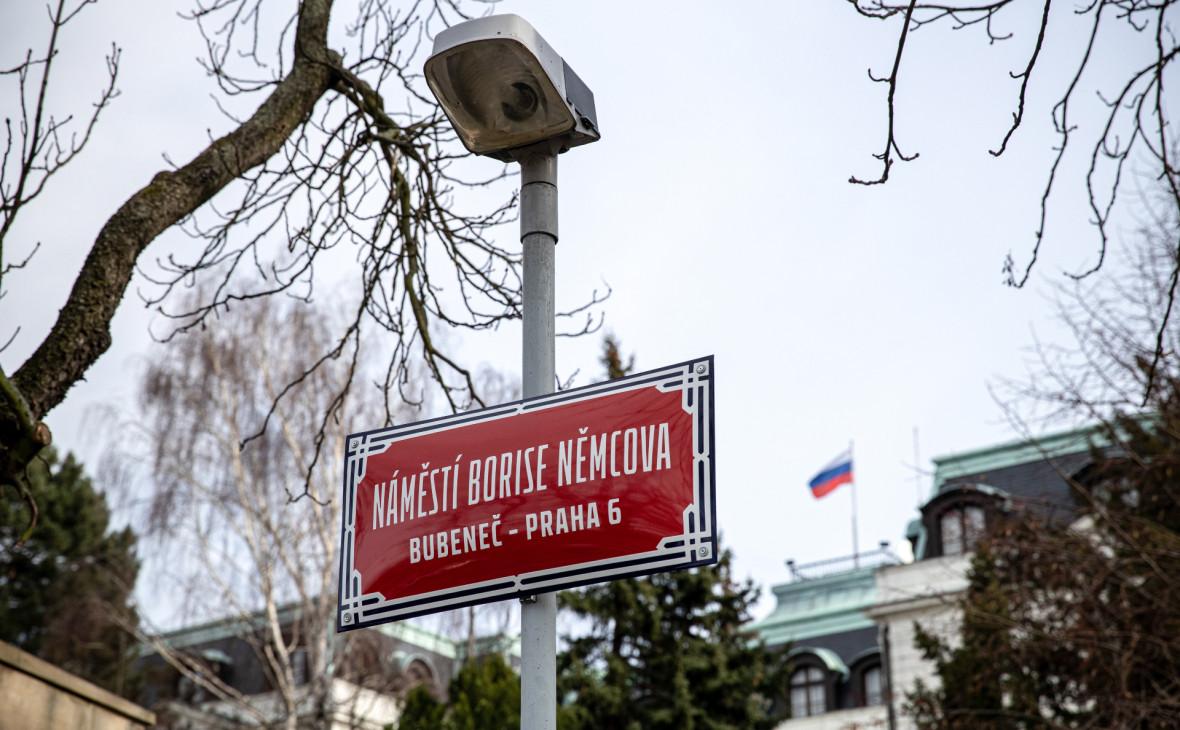 Посольство России в Чехии на площади Немцова сменило адрес