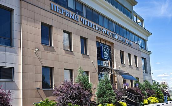 Здание Первого чешско-российского банка (ПЧРБ)