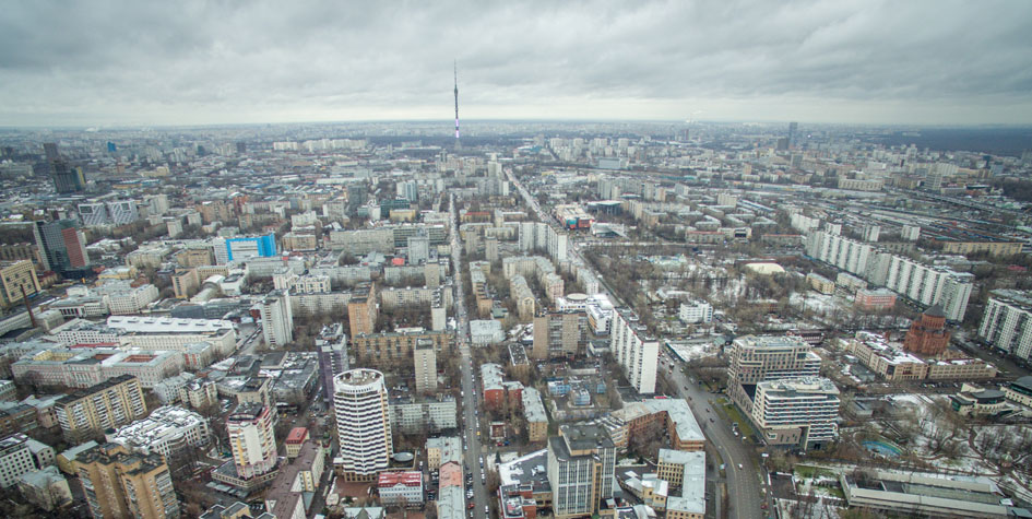 Вид на район Марьина Роща