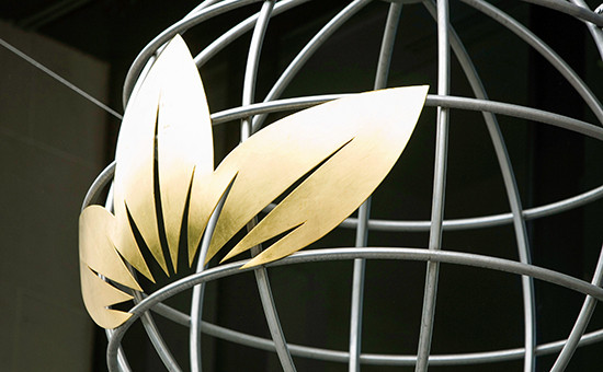 Логотип компании British American Tobacco