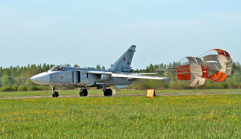 Военный аэродром в поселке Сиверском Гатчинского района Ленинградской области