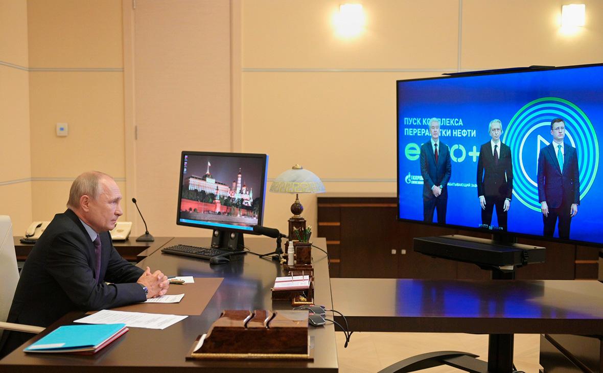 Владимир Путин на открытии комплекса «Евро+» на Московском нефтеперерабатывающем заводе (в режиме видеоконференции)