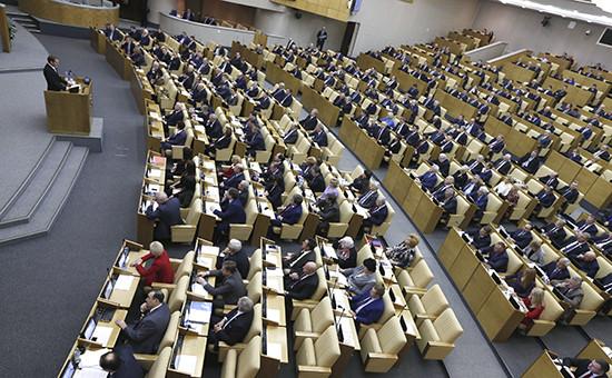 Заседание Госдумы РФ, архив
