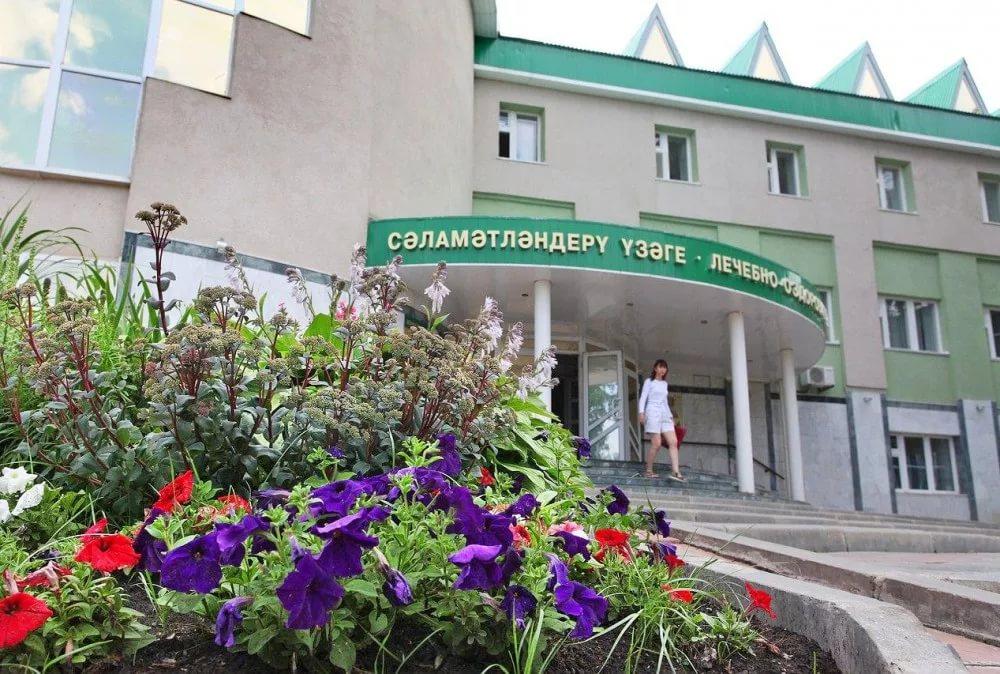 Фото: sanatoriirossii-site.ru