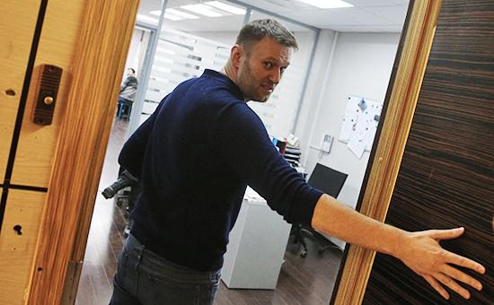 Оппозиционер Алексей Навальный вофисе Фонда борьбы скоррупцией, 16 января 2015 год