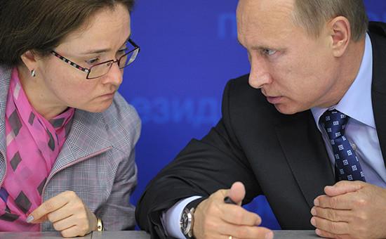 Эльвира Набиуллина иВладимир Путин
