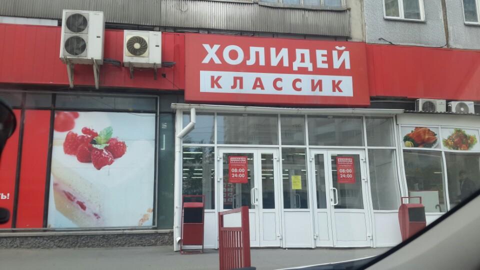 Фото: CompanyDirectory.ru