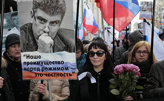 Марш памяти Бориса Немцова в Москве. Февраль 2016 года