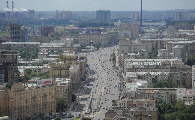 Вид наКутузовский проспект изгостиницы «Украина»