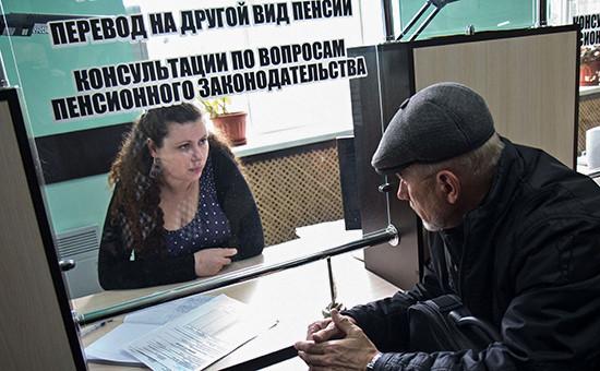 В одном изотделений Пенсионного фонда России