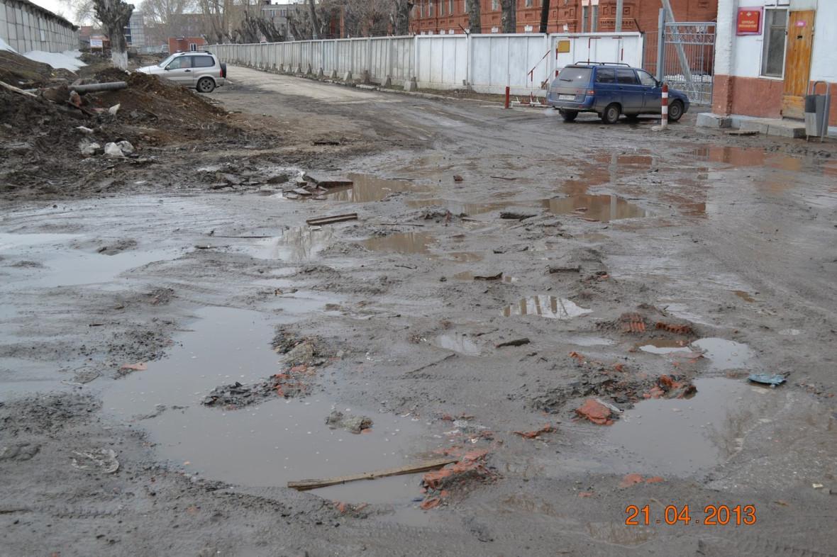В Новосибирске на карту нанесен пока один участок — улица Военный Городок. Комментарий к фото лаконичен: «Это надо видеть»