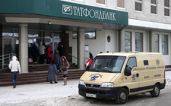 Здание Татфондбанка вКазани. Декабрь 2016 года