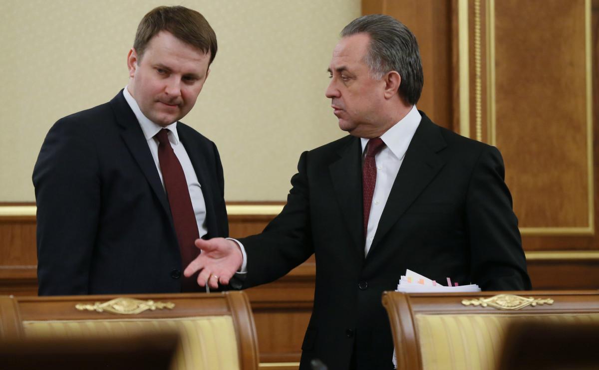 Максим Орешкин (слева) и Виталий Мутко
