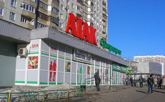 Российские магазины «Атак»