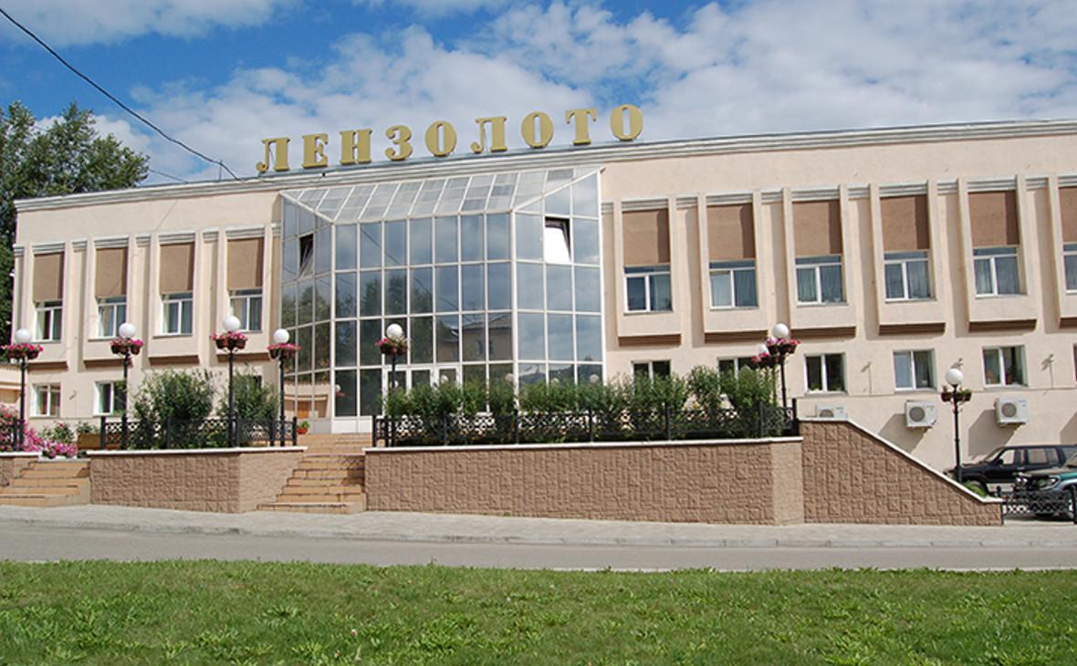Административное здание «Лензолота» в городе Бодайбо Иркутской области