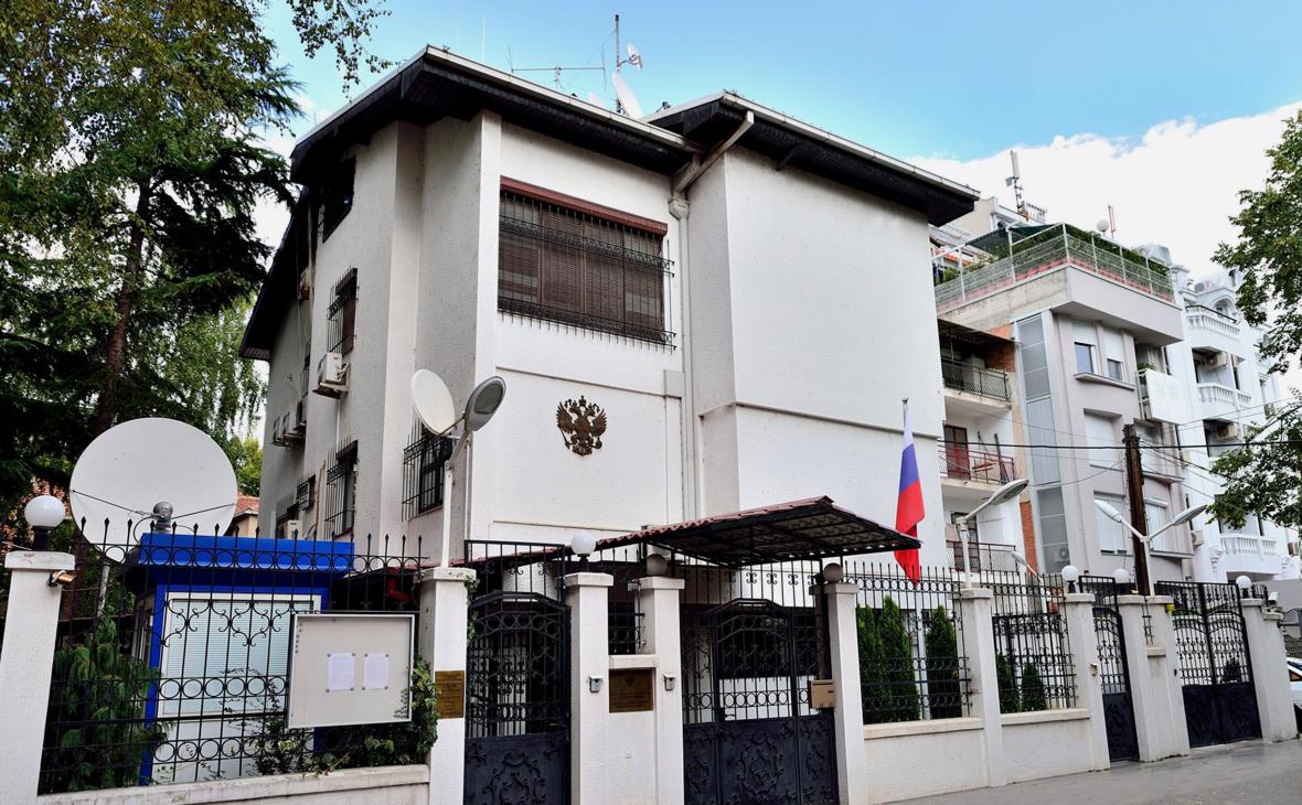 Здание посольства Российской Федерации в Республике Северная Македония