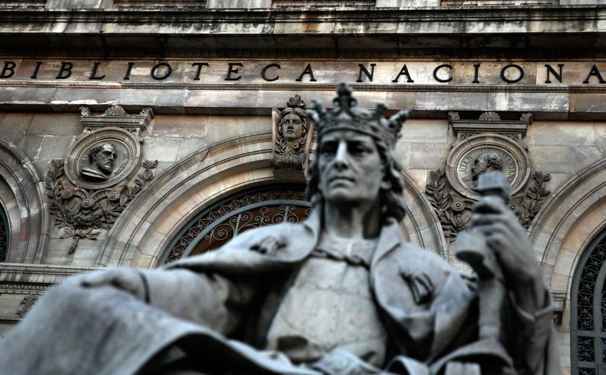 Вид на здание Национальной библиотеки Испании