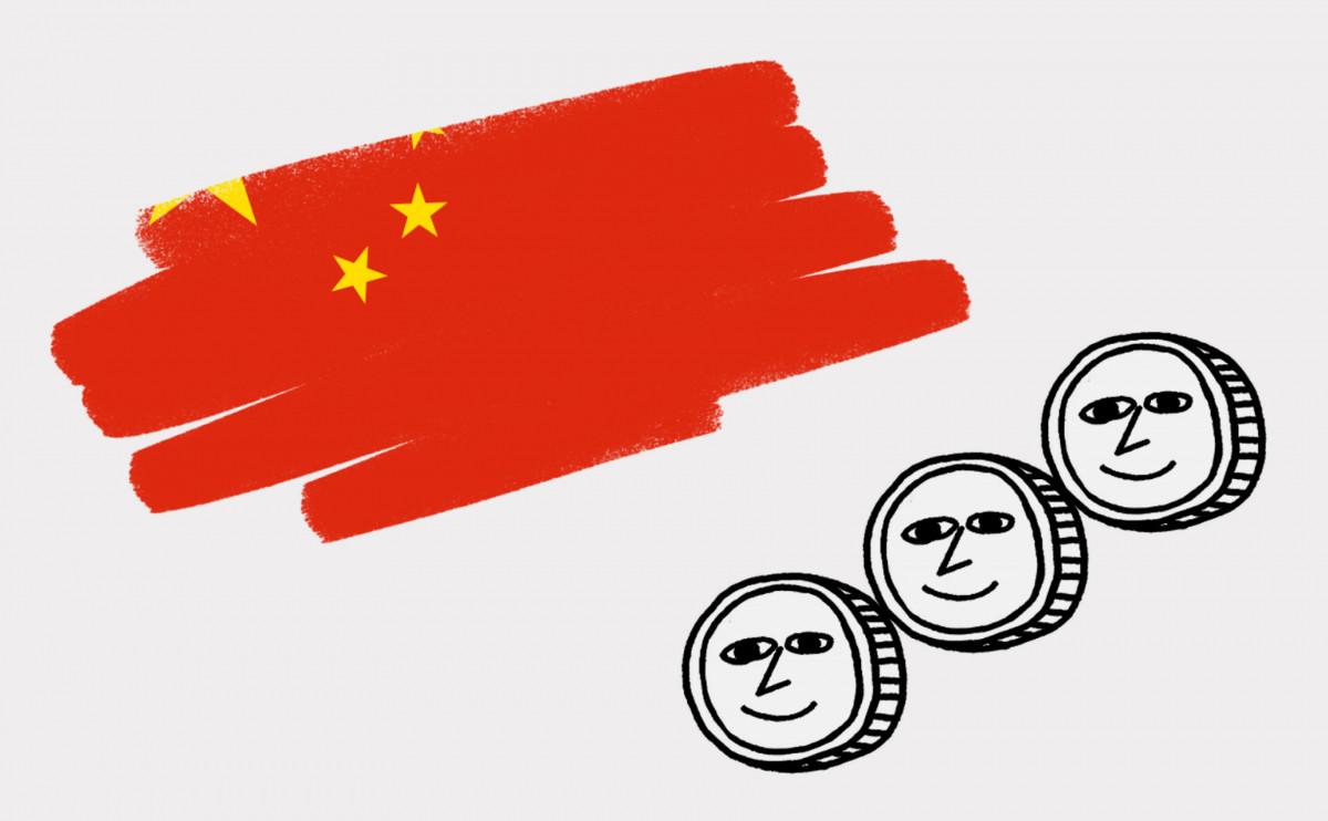 Жители Пекина смогут конвертировать цифровой юань в наличные