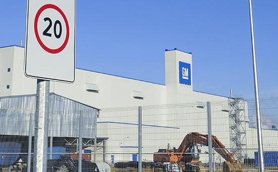 Здание завода General Motors в Санкт-Петербурге