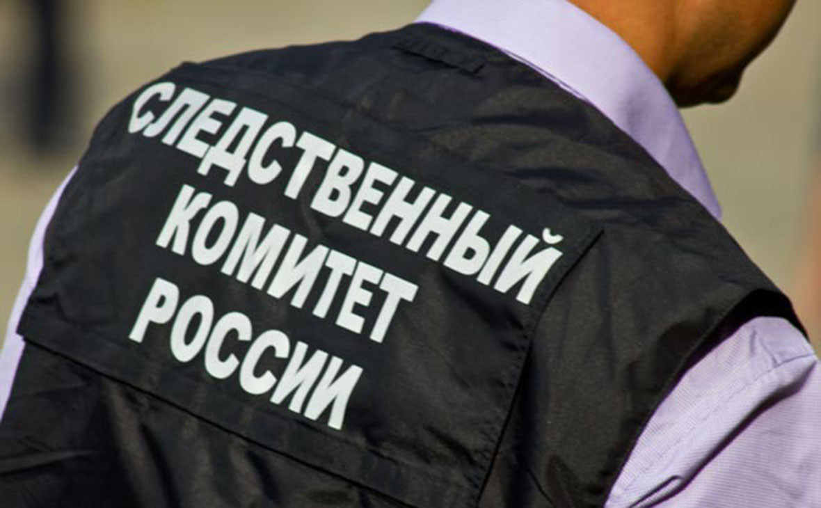 Фото: sledcom.ru