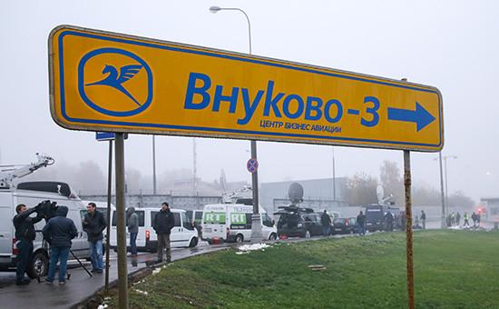 Указатель у аэропорта Внуково-3, гдеразбился самолет Dassault Falcon 50