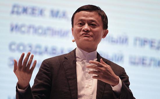Основатель онлайн-ретейлера Alibaba Джек Ма