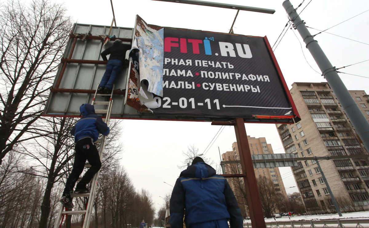 Фото: Холявчук Светлана / Интерпресс / ТАСС