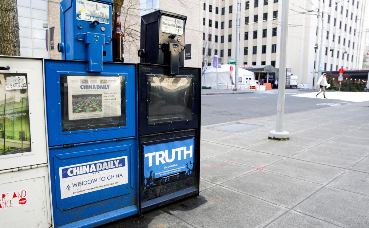 Вендинговый автомат по продаже газеты China Daily в американском городе Сиэтл, штат Вашингтон
