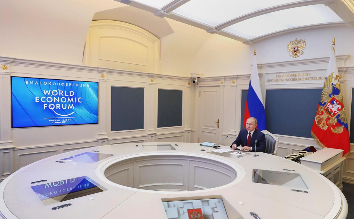 Владимир Путин во время сессии онлайн-форума «Давосская повестка дня 2021», организованного Всемирным экономическим форумом