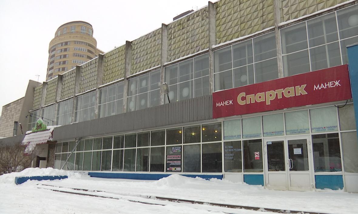 В Перми вновь ищут подрядчика на реконструкцию манежа «Спартак»