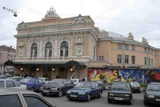 Фото: circus.spb.ru
