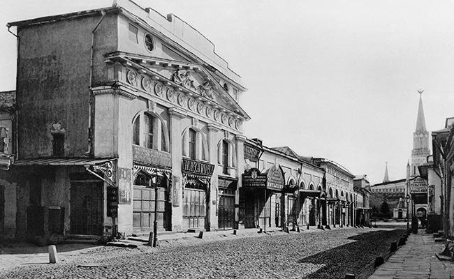 Дом наНикольской улице вМоскве. Конец XIX века