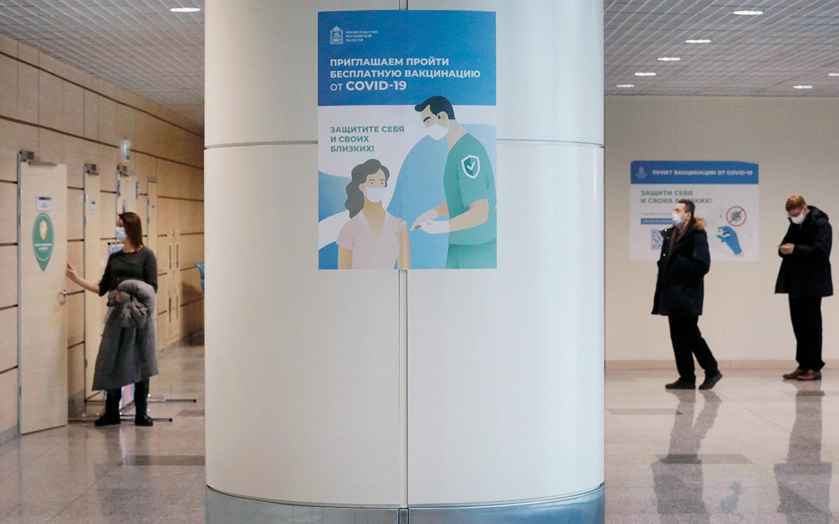 Мобильный пункт вакцинации от COVID-19 в аэропорту Домодедово