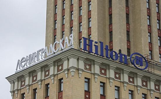 Исторический отель Hilton Moscow Leningradskaya, 2008 год