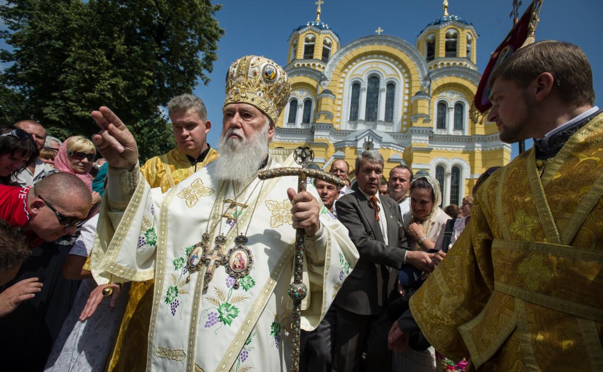 Фото: Алексей Фурман / РИА Новости