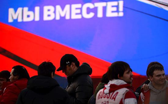 Участники митинга, посвященного годовщине воссоединения Крыма с Россией