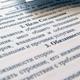 Фото: Договором аренды могут быть предусмотрены любые основания для его расторжения в судебном порядке