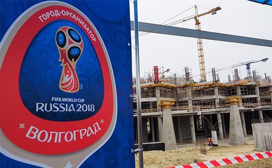 Строительство футбольного стадиона «Волгоград Арена». Апрель 2016 года