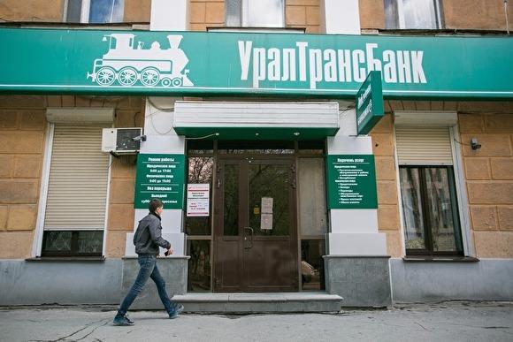 Фото: Яромир Романов/ Znak.com