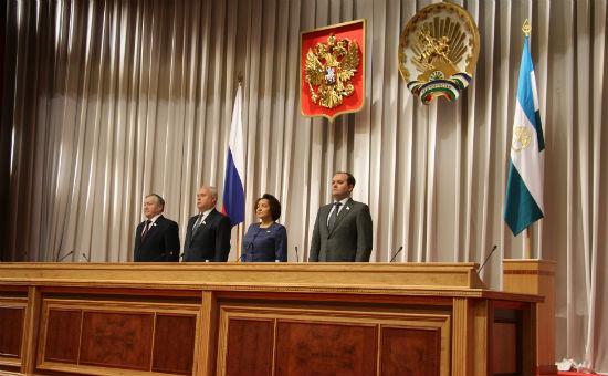 Фото: Пресс-служба Государственого собрания-Курултай РБ