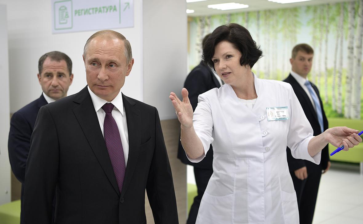 Владимир Путин в диагностическом центре, участвующем в программе «Бережливая поликлиника». 5 августа 2017 года