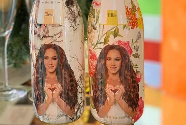 Фото: wine-global.ru