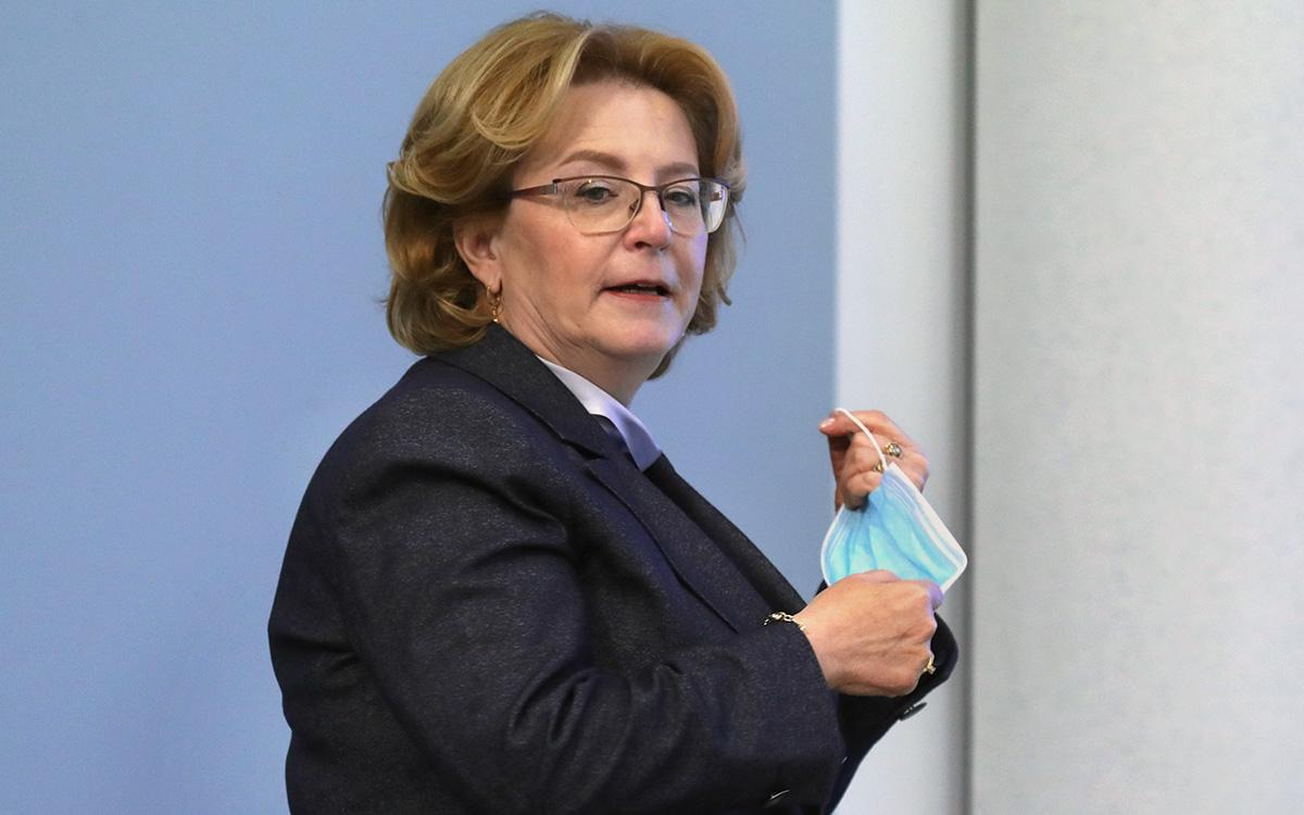 Вероника Скворцов